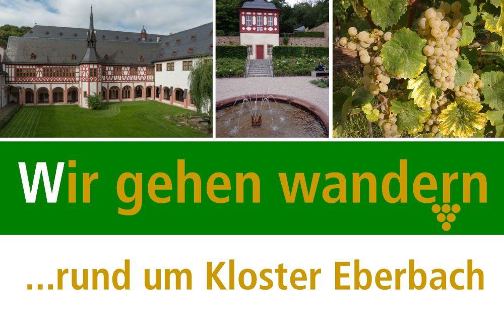 Wir gehen wanderen:rund um Kloster Eberbach